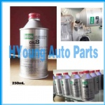 ND 8 HFC R134a Auto Air Conditioning Compressor Oil Denso Lubricants ND8