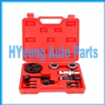 A/C Compressor Clutch Remover Puller Installer Installation Air Condition Tool ,CLUTCH REMOVER INSTALLER PULLER AIR CONDITIONING TOOLS